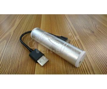 Batterie USB de secours chez vélo horizon port gratuit à partir de 300€
