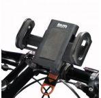 Cockpit universel pour E-werk chez vélo horizon port gratuit à partir de 300€