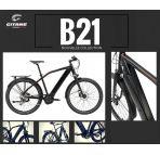 Vélo électrique Gitane B21 2018 chez vélo horizon port gratuit à partir de 300€
